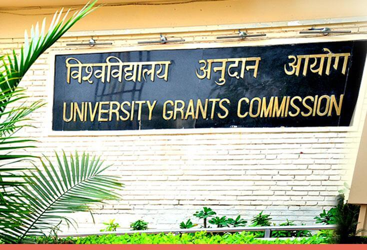 ugc declares 24 universities as fake